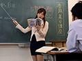 見た目は真面目で優しい先生、実は、生徒を責めたい願望でいっぱい!現役塾講師AVデビュー 眞白紗江 1