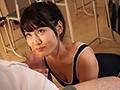 時間停止能力少女 周囲の時間を止めて好きな男子と1対1で絡み合う濃密中出し性交 神宮寺ナオ 画像5