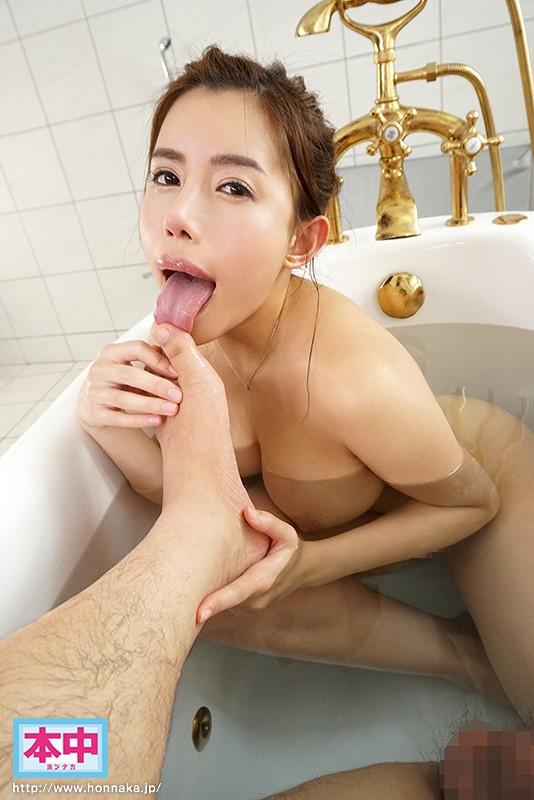 『永井マリア』のサンプル画像です