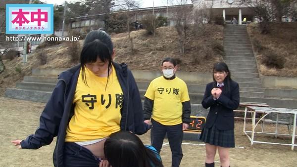 100人×中出し2015 上原亜衣から中出しを守りたい女の子 素人ドキュメント の画像5