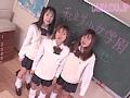 私立美少女学園VOL.14