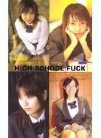 (hp065)[HP-065] HIGH SCHOOL FUCK 矢田あき 早瀬ちひろ 長谷川ゆい 水口亜弥 ダウンロード