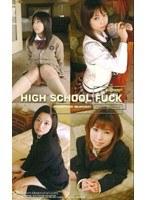 HIGH SCHOOL FUCK 大滝明日香 山内しおり みずなあんり 百合野さくら ダウンロード