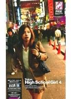 Tokyo High School Girl 4 ダウンロード