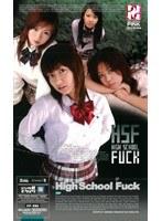 (hp086)[HP-086] HIGH SCHOOL FUCK 早希なつみ 笹矢ちな 藤原カンナ 水島ゆう ダウンロード
