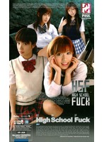 (hp088)[HP-088] HIGH SCHOOL FUCK 姫野ありや 持田ゆき 宮下杏菜 夢村早紀 ダウンロード