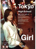Tokyo High School Girl 11