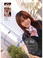 (hpd135)[HPD-135] 女子校生完全マニュアル 07 ダウンロード