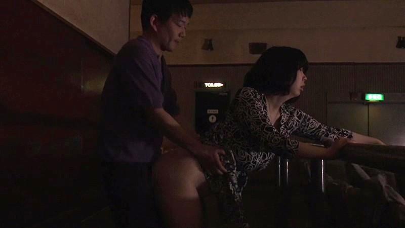 ヘンリー塚本原作 変態映画館 公然ワイセツ痴女