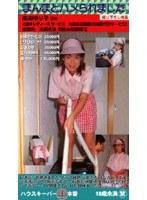(hrn008)[HRN-008] まんまとハメられました 高田ゆり子(21) ダウンロード