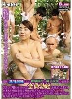 (hunta00139)[HUNTA-139] 勃起させてしまってゴメンなさい…。 混浴温泉にいた男子校生の集団を知らず知らずのうちに全員勃起させてしまい、何本もの勃起を見て興奮が抑えられなくなった人妻の私。いけないこととはわかっていても、何本もの若い勃起チ○ポは魅力的すぎてつい手が伸びてしまい… ダウンロード