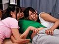 超内気で弱気なボクに突然2人の巨乳過ぎるヤリマン妹が出来た!2人の巨乳過ぎる義理の妹たちは超ヤリマン女子校に通う自他ともに認めるヤリマン女子!!全くノリについていけないものの日々、無防備な妹のパンチラ&胸チラでフル勃起!!でもどうしても仲良くなれないん… 3