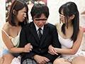 [HUNTA-234] 「どっちのおっぱいが興奮する?」巨乳の義理姉2人から究極の選択!!父が再婚してできた巨乳の義理姉2人!