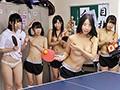 学校で全く人気のない廃部寸前の卓球部をなんとか存続させる為、5人の女子部員がドエロな勧誘で新入部員を募集!さらに体験入部すると手取り足取り胸取り腰取りチ○ポ取り超密着エロ卓球指導の毎日!少しでも辞めようとしようものなら、ボクを引き留める為に何でも有りの… 6