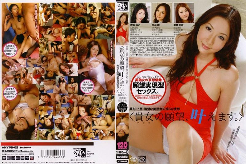 彼女、仲西彩乃出演の騎乗位無料熟女動画像。<貴女の願望、叶えます!