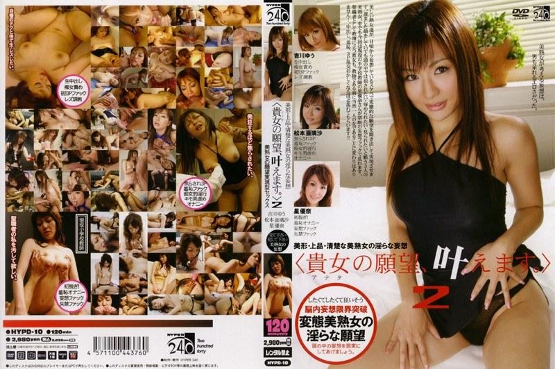 学校にて、熟女、松本亜璃沙出演の放尿無料動画像。<貴女の願望、叶えます!