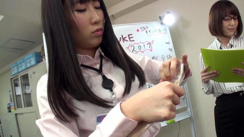 総合婦人肌着メーカーWAKOSUKE 波多野結衣のサンプル画像1