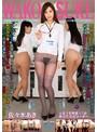 総合婦人肌着メーカーWAKOSUKE~ワコスケ秋のプレゼン行脚~ 佐々木あき