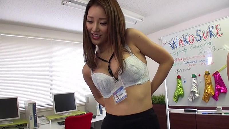 総合婦人肌着メーカーWAKOSUKE~新ブランド〈ワコスケスポーツ〉発足!新製品プレゼン会議~ 若菜奈央 の画像18