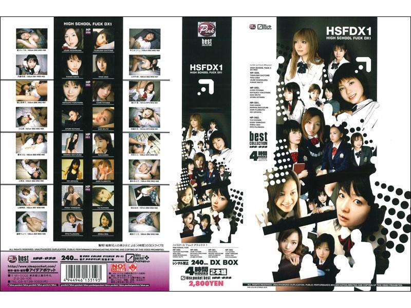ロリの女子校生、加山由衣出演のH無料美少女動画像。HSFDX1 HIGH SCHOOL FUCK DX1