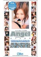 Angel HYPER ロリフェラセレクション