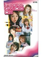 (idb047)[IDB-047] 私立美少女学園 あいぽけスタジオDX ダウンロード