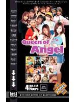 Queen of Angel ダウンロード