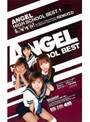 ANGEL HIGH SCHOOL BEST.1