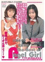 The Best of Angel Girl 三浦あいか×三田友穂