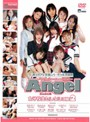 Angel 女子校生セレクション2