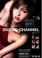 DIGITAL CHANNEL BUKKAKE BEST 001 ダウンロード