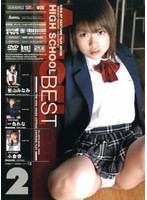 ANGEL HIGH SCHOOL BEST.2 ダウンロード