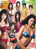「AZUSA AYANO BEST」のパッケージ画像