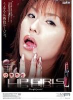 (idbd093)[IDBD-093] LIP GIRLS 4人のダイヤモンド唇 ダウンロード