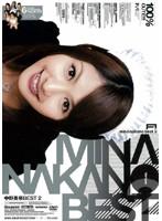 MINA NAKANO BEST 2 ダウンロード