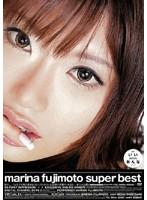 MARINA FUJIMOTO SUPER BEST ダウンロード