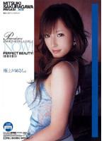 (idbd117)[IDBD-117] MITSUKI SAKURAGAWA PREMIUM BOX ダウンロード