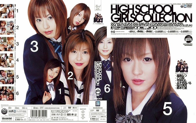 HIGH SCHOOL GIRLS COLLECTION