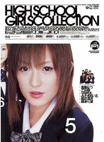 (idbd118)[IDBD-118] HIGH SCHOOL GIRLS COLLECTION ダウンロード
