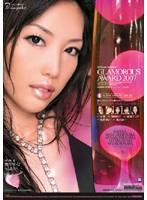 GLAMOROUS AWARD 2007 ダウンロード