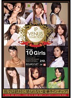 IP VENUS COLLECTION ダウンロード