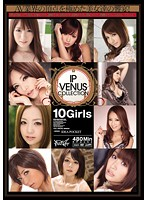 IP VENUS COLLECTION