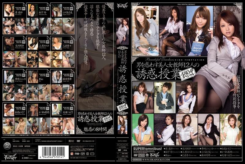 美女無料動画 希崎ジェシカ投稿サイトの4U