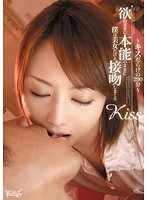 綾瀬しおり Shiori Ayase is Touched all Over and Fucked: Free Porn 33 jp