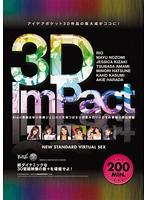 3D ImPact ダウンロード