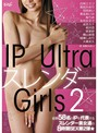 IP Ultra Girls 2 8