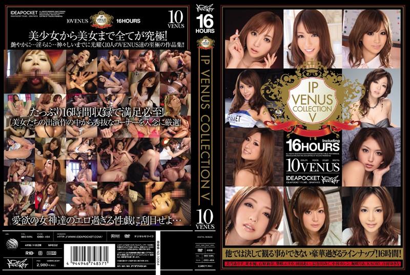 IP VENUS COLLECTION V