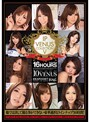 IP VENUS COLLECTION V