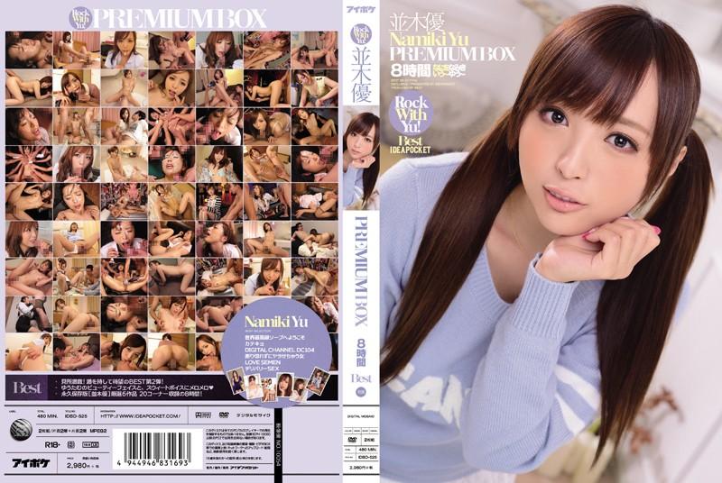 非常に性的少女中出し、中出し無料少女えり抜きのエッチ動画 ビデオ 1e jp