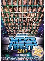 IDEAPOCKET MEGA BEST 2013 全タイトル完全収録 至極の16時間 ダウンロード